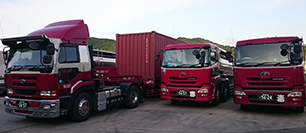 Kawanoe Harbor Transport Co., Ltd. Land Transportation Division