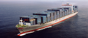 Kawanoe Harbor Transport Co., Ltd. International Logistics Division