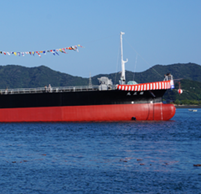 """Yuseimaru"" was launched."