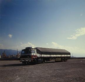 自動車運送事業免許取得し、自動車運送業を開始