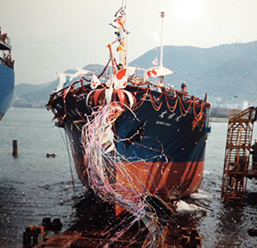 499型貨物船文祥丸
